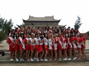 Miss International Beauty 2009 Contestants