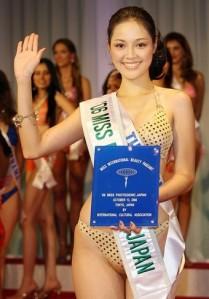 Miss Thailand - Vasana Wongbuntree