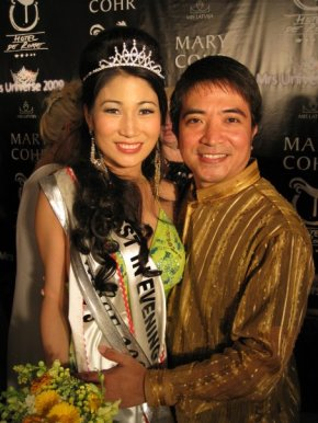 Camilla Kim Galvez and Raul Galvez