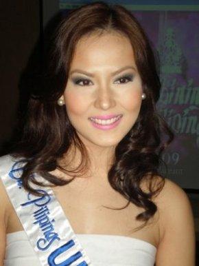 Philippines - Pamela Bianca Manalo