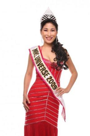 Camilla Kim Galvez, Mrs. Philippines 2009