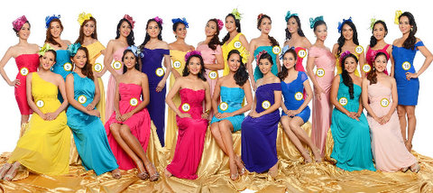 The 23 Official Candidates of Mrs. Philippines Globe 2014